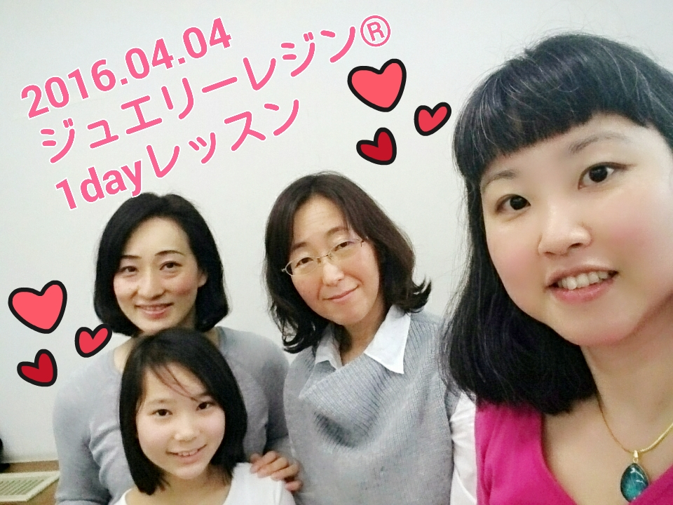 【1dayレッスン感想】「かんたんで楽しかったです」横浜市・玲奈さん(小学校6年生)の感想