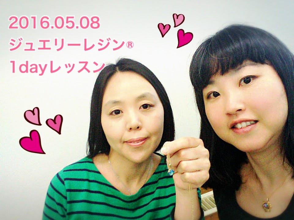 【1dayレッスン感想】「短くても自分の時間も大切だと気づかされました」神奈川県・主婦 早川朋代さん(40代)の感想