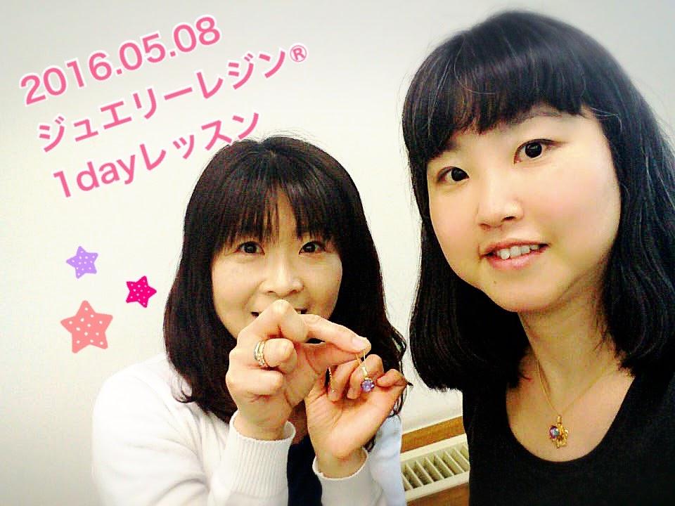 【1dayレッスン感想】「不器用なので出来るか不安でした」神奈川県・主婦 T・Kさん(40代)の感想