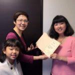 【スタートUP講座感想】「すごく簡単に お直しできるので ビックリしました」神奈川県・トランプ探求家 よこたえーこさん(40代)の感想です。