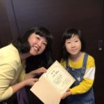 【スタートUP講座の感想】「こういうものをつくるのはむずかしいことがわかった」神奈川県・小学2年生 大谷真輝ちゃん(8歳)の感想