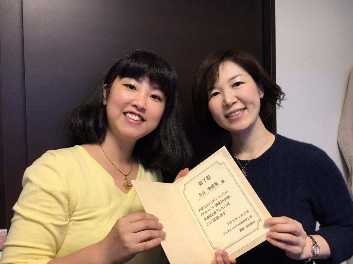 【スタートUP講座の感想】「集中して何かを作ることでリラックス効果がありました。」神奈川県・イノベーションサイエンスアカデミー主宰 大谷奈緒美さん(40代)の感想です。