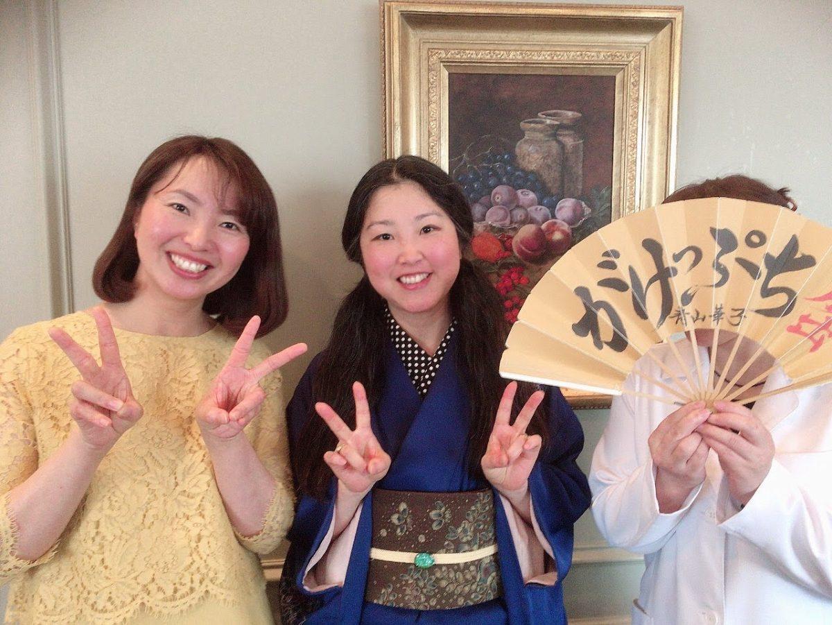 青山華子さんと原のり子さん